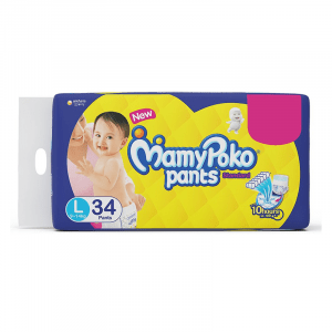 Best Diapers for Babies in india